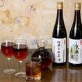 ボトルワインの他、日替わりで本日のおすすめワインをグラスでご提供しております。ワイン以外にも、紹興酒などもリーズナブルなお値段で。