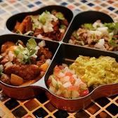 O'tacos オータコス 新橋店のおすすめ料理2