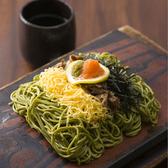 瓦 ダイニング kawara CAFE&DINING 神南本店のおすすめ料理3
