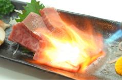 九州焼肉 彩煌苑 小倉中井本店のおすすめ料理1