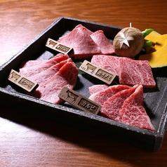 焼肉Dining 牛楽亭の写真