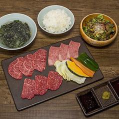 宮崎牛 焼肉 TORAYAのおすすめ料理3