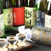 旬替りの日本酒がおススメ