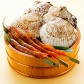 磯丸水産 新小岩ルミエール店のおすすめ料理2