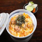 炭火焼き鳥 kitchen ひよこ ASAHI 柏あさひ通り店のおすすめ料理3