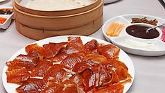 料理メニュー写真北京ダック