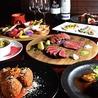 博多 肉道楽のおすすめポイント2