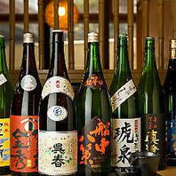 日本各地の「地酒」にこだわる!