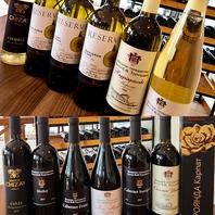 【希少なセレクトワイン】ウクライナの本格ワインを堪能