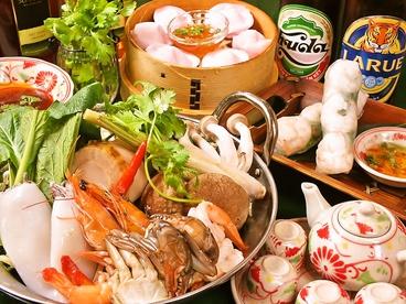 アオザイ 新潟のおすすめ料理1