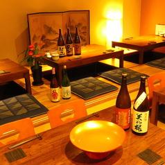 真居酒屋 魁 らん 広島の雰囲気1