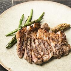 料理メニュー写真優味豚 肩ロース肉のグリル