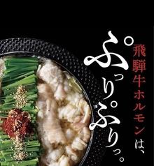 タテガミ TATEGAMI 四日市店のおすすめ料理1