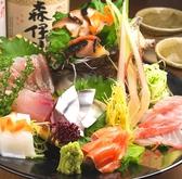 竹の庵 銀座3丁目店のおすすめ料理3