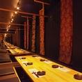 完全個室&掘りごたつの2階席。人数によって仕切れる個室は最大50名様までの宴会が可能!会社宴会や打ち上げ、同窓会に最適のお店♪