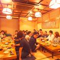 最大28名様までOK★団体様でも気兼ねなくお食事を楽しめるお席をご用意しております。