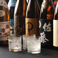 飲み放題付宴会コースは3000円~。新宿で海鮮料理を堪能