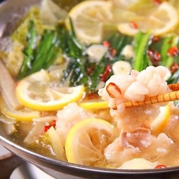 串焼き Porco ポルコのおすすめ料理1