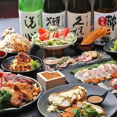 地酒と朝どれ鮮魚 梵 ぼん 金山駅店特集写真1