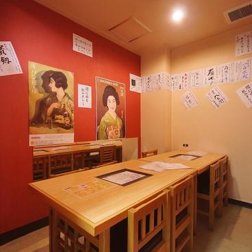 セルフ角打ち 日本酒センター 富士の雰囲気1