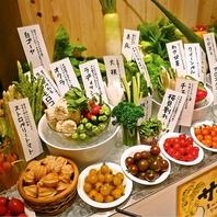 美山カフェ名物【サラダバー】各種コースでも楽しめます