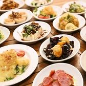 鼎's Din's 恵比寿本店のおすすめ料理3