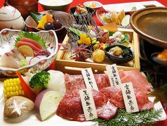 日本料理 やましたのコース写真
