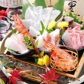 大海 権堂のおすすめ料理3