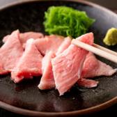 まぐろ家 浅草店のおすすめ料理2