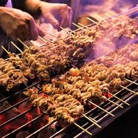 じっくり焼き上げる焼き鳥は必ず食べてほしい!