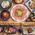 《北海道産の食材をふんだんに使用したコース》飲み放題付きコースでは北海道産の魚はもちろん、北海道名物のお肉料理も楽しめます♪2時間56品2780円から承ります。札幌・大通りエリアで居酒屋をお探しなら当店へ!