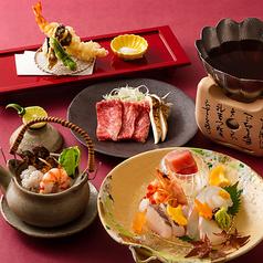 ホテル阪神大阪 日本料理 花座のコース写真
