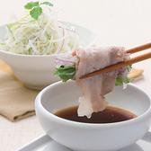 きんのぶた 姫路今宿店のおすすめ料理2
