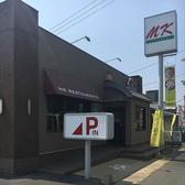 MK エムケイ レストラン 野間店の雰囲気2