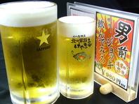 平日お得!!120分飲放1980円★