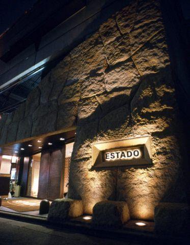 ESTADO (エスタード) 六本木店