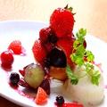 料理メニュー写真季節のフルーツ山盛りタルト