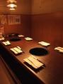 人気の半個室掘りごたつ式のお席です。8名様~10名様までご利用頂けます。