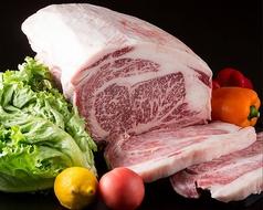 肉が一番の写真