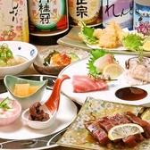 料理 八田のおすすめ料理3
