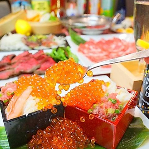 Minohachi image