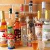 ロシアレストラン ペーチカのおすすめポイント2