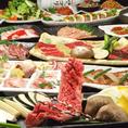 いろんなお肉を楽しめるコースは3480円~