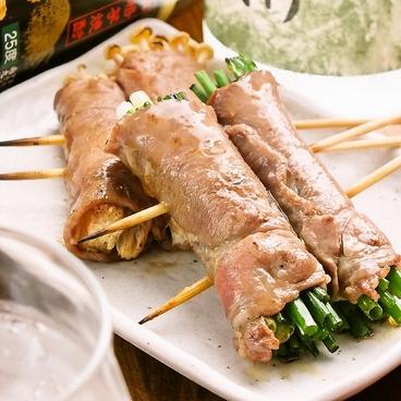 やきとん大王 赤羽店のおすすめ料理1