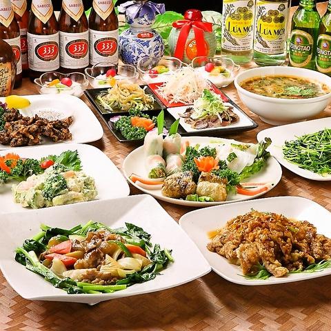 本格中華&ベトナム料理が楽しめる大衆居酒屋!お得な宴会コースもあります。