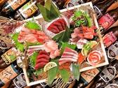九州海鮮居酒屋 ぐびっと 福岡のグルメ