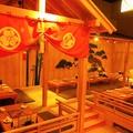 暖座classic 富山駅前店の雰囲気1