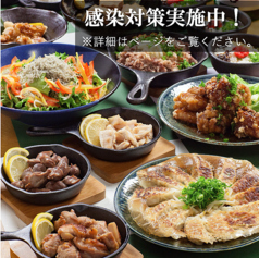 浜松大衆酒場 ごちもん 浜松駅前店の写真