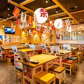 九州料理ともつ鍋 熱々屋 小牧店の雰囲気3