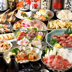 肉割烹 ○喜 まるよし 神田駅前店のコース写真
